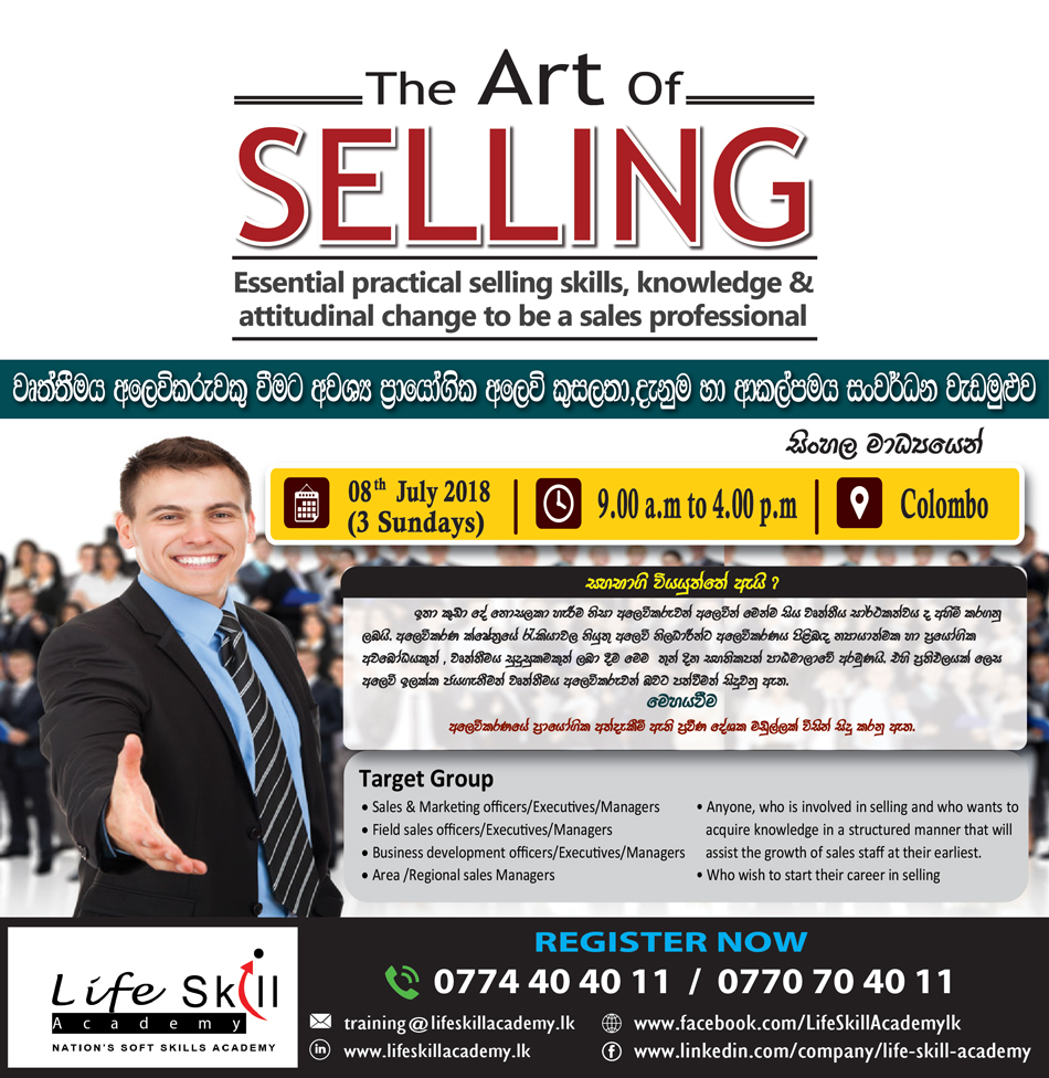 CERTIFICATE-IN-PROFESSIONAL-SELLING-ad-02-02