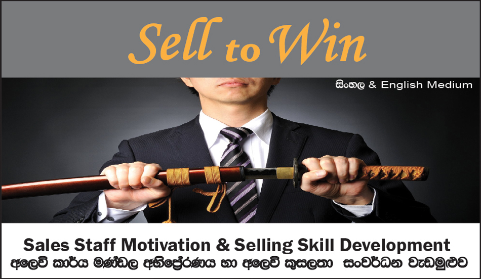 sell-to-win-programs-web-image-5