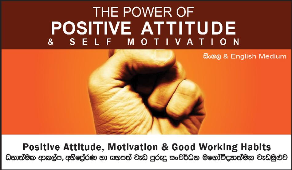 the-pover-of-positive-attitude-programs-web-image-7